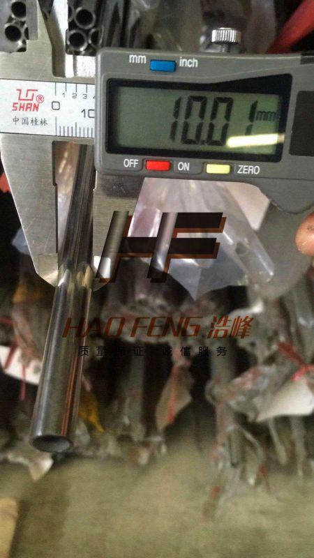 佛山市浩锋不锈钢有限公司304材质制管仓