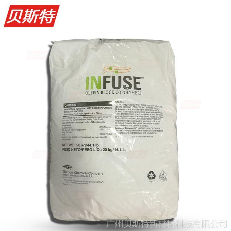 OBC/美国陶氏/9507 陶氏9507 obc9507乙烯-辛烯嵌段型共聚物原料