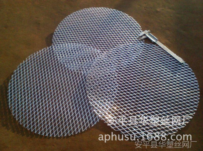 【厂家直销】铝板网片、铝板网、装饰铝板、铝板拉伸网
