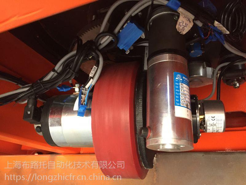AGV车舵轮意大利原装进口CFR,承载大,质量稳定