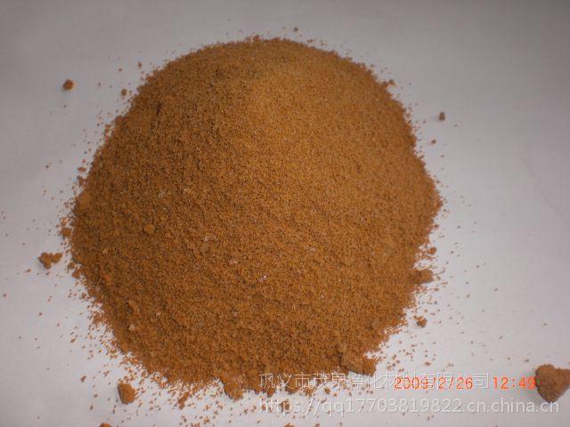 茂泉高效聚合氯化铝水处理药剂系列
