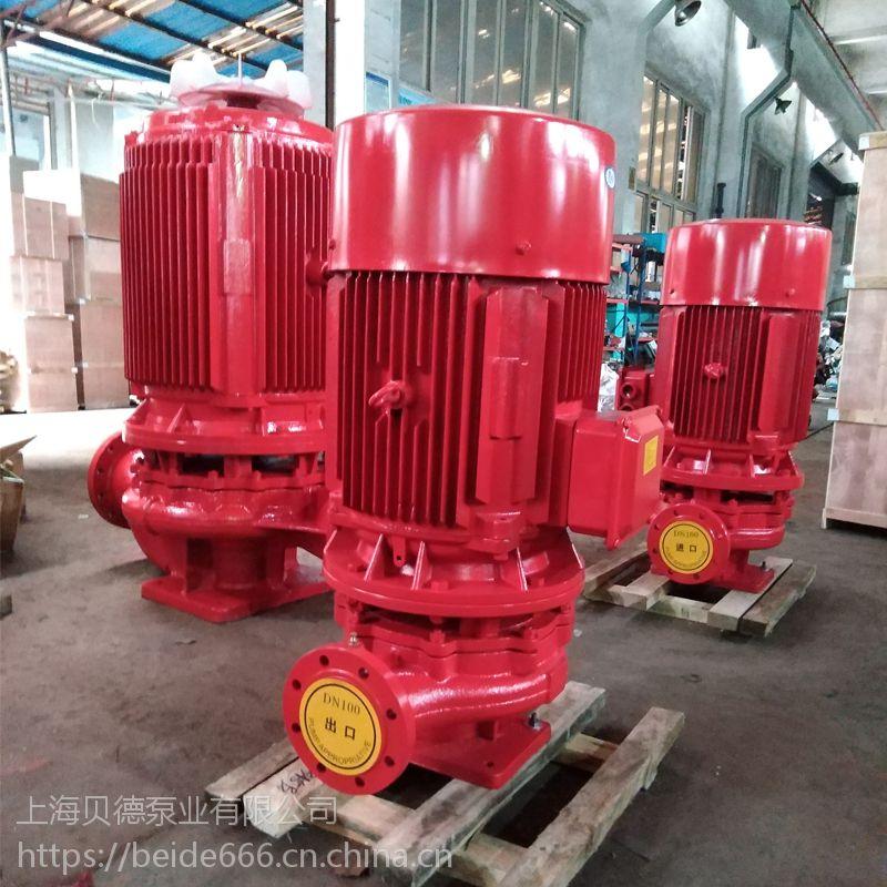 XBD7.4/15-L消防泵,XBD7.6/15-L消火栓泵/喷淋泵/管道增压水泵