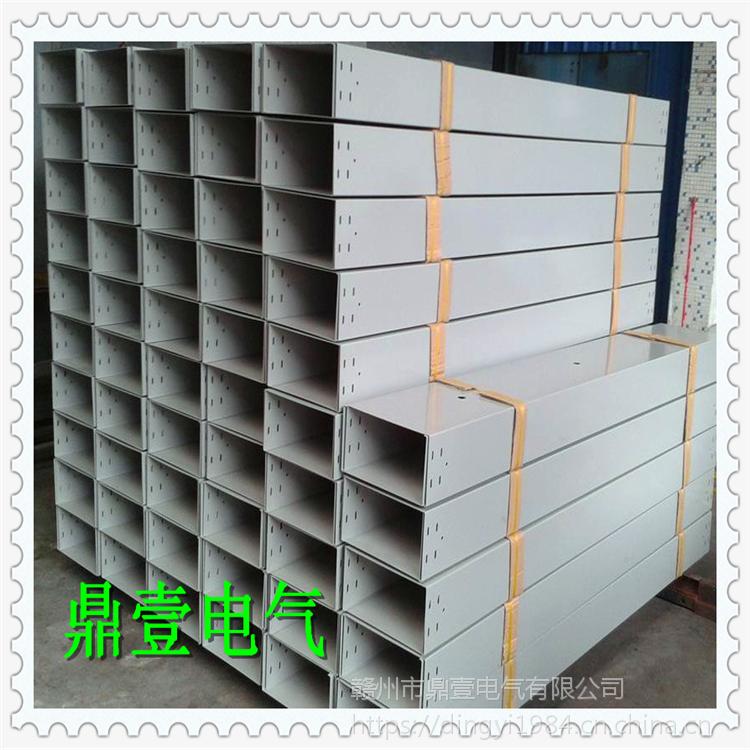 广西厂家直销全国发货镀锌槽式 梯式 隔板式 桥架200*150江西电缆桥架质优价廉