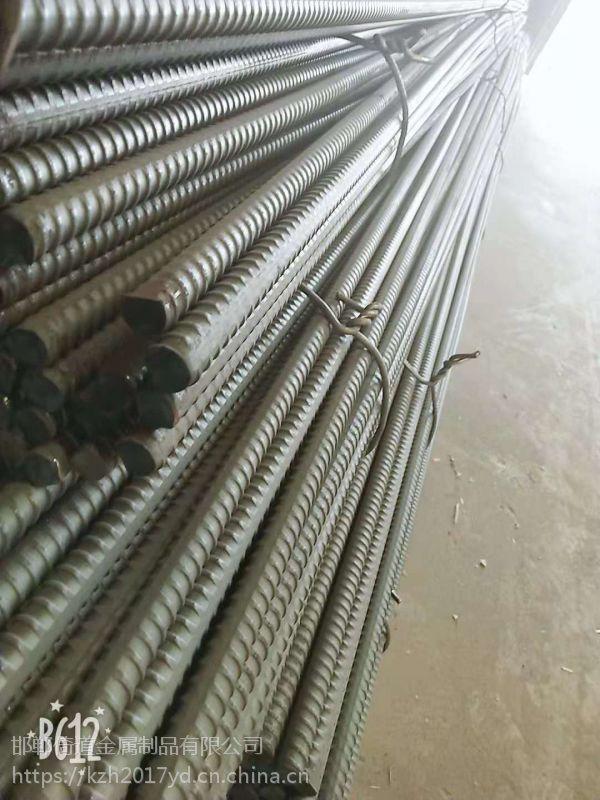 邯郸倚道φ25精轧螺纹钢psb500和配套锚具直供厂家价格