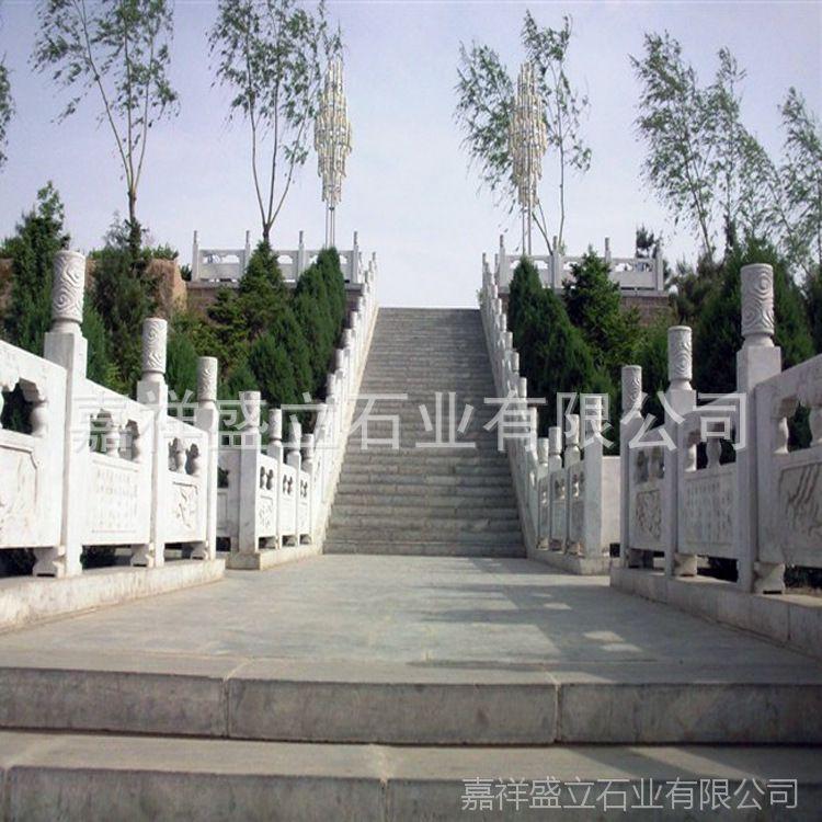 盛立石雕厂供应汉白玉石栏杆 园林户外石头栏板 定做石护栏