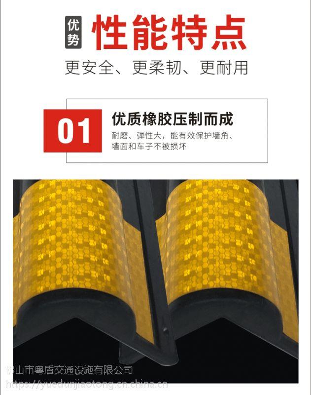 广东佛山厂家粤盾交通圆角橡胶护墙角防撞条防撞护角(图3)