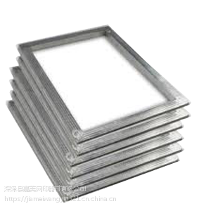 高光铭牌铝合金印刷网框 各种规格丝印网框、日字管铝框价格