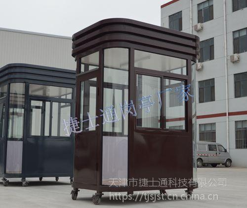 安徽安庆、巢湖、蚌埠保安值班治安售货岗亭销售