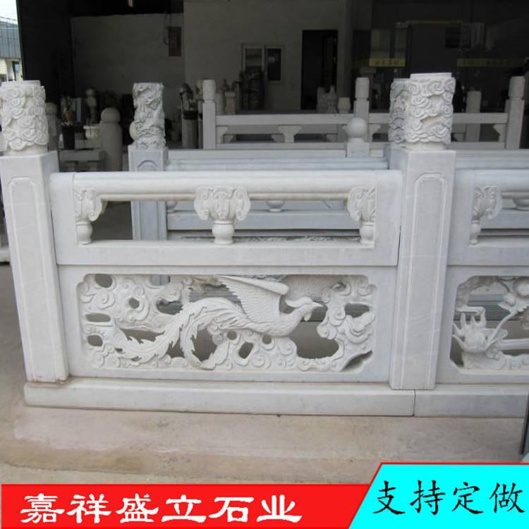定做石制品雕刻栏杆 精美雕刻水池花草栏杆 路桥防护石头护栏