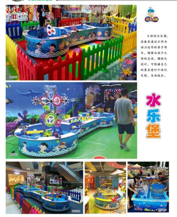 超市游乐设施,益阳2019新款游乐设备销售,儿童攀爬拓展设备