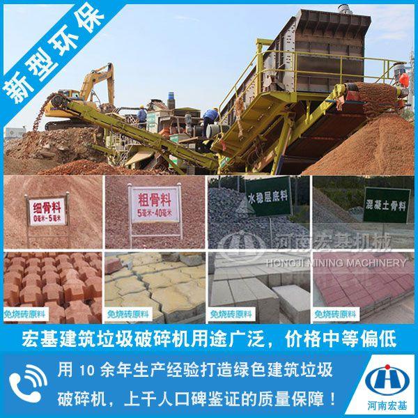固定式建筑垃圾处理设备,江苏镇江成套移动筛分站底价