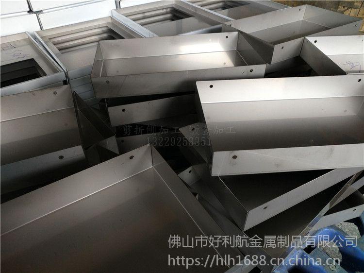 激光切板 剪折刨加工 定制电箱钣金 精密五金制品加工