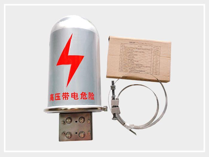 佳豪电力 光缆金具厂家  铝合金光缆接头盒接续盒