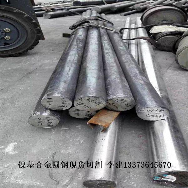 17-4P圆钢现货供应南京