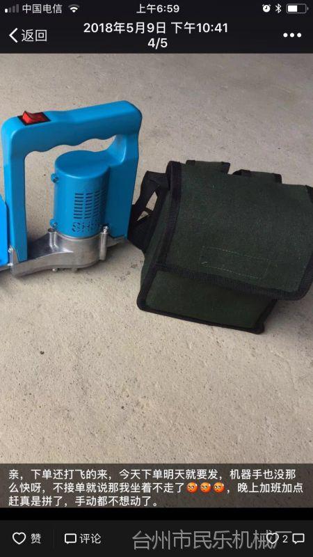 电动采茶机,浙江永电动采茶机 割草机采茶机、,电动割草采茶机