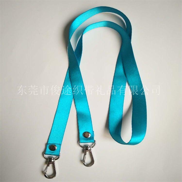 尼龙绳 双头挂绳 东莞俊途织带厂家直销尼龙吊绳的脖子挂绳
