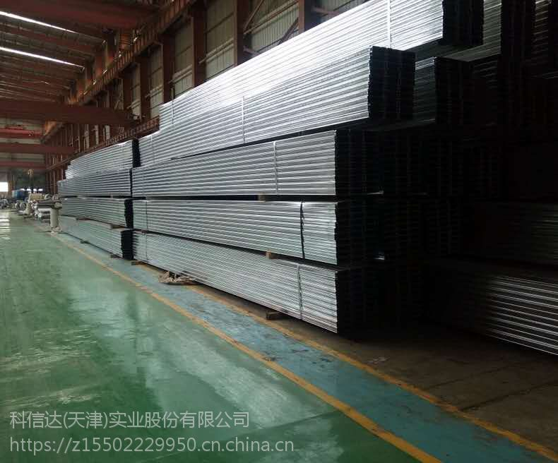 科信达 供应:闭口楼承板、楼承板规格、楼承板价格、型号齐全、质量保证