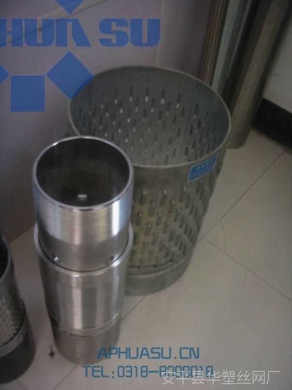 【现货供应】过滤管、过滤器、过滤片、过滤桶、不锈钢滤筒