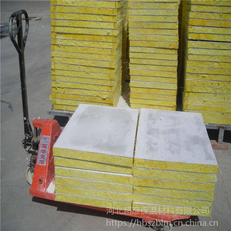遵化市 耐火外墙岩棉板 每平米价格阻燃A级岩棉复合板