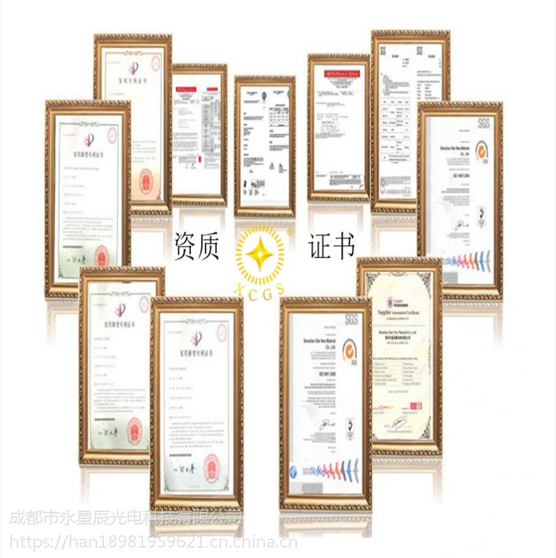 四川工业防静电袋厂家批量供应防静电袋 防静电屏蔽袋 可定做