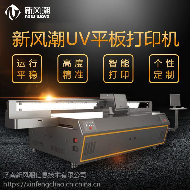 uv打印机 大型uv打印机 理光uv打印机 济南uv打印机