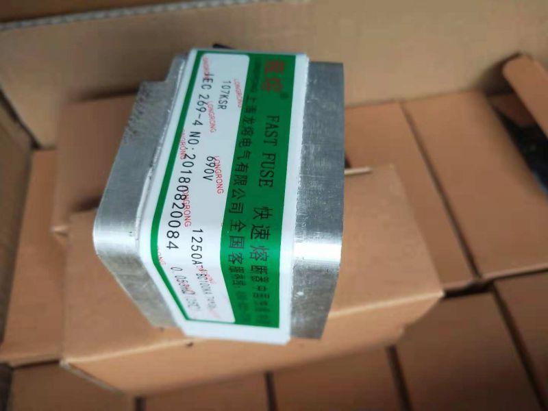 快速熔断器KSZ1-690V/400A