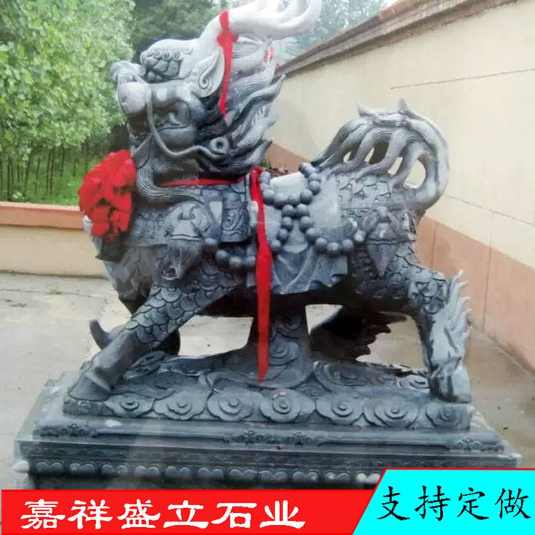 山东石雕麒麟雕塑厂家 精品石麒麟 门口镇宅动物麒麟摆件