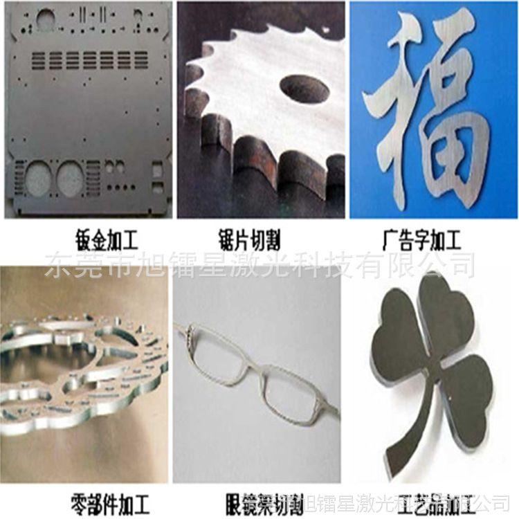不锈钢板光纤激光切割机器1000w金属薄板切割器 专业切管机厂家