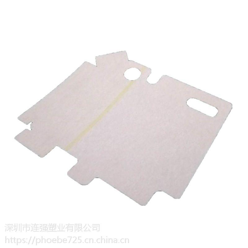 厂家供应 杜邦NOMEX T416/T418绝缘纸 电机绕线绝缘纸 定制加工