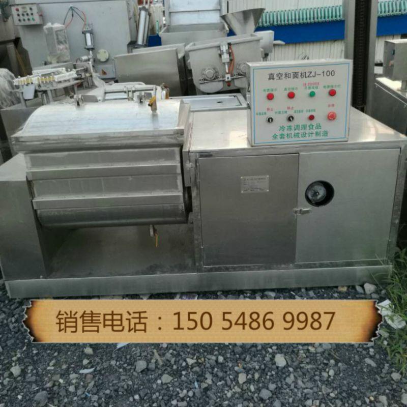 生产供应聚丙烯立式储罐 耐酸储罐 贮罐立式化工储罐