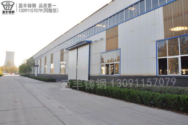 吴桥盈丰钢结构铸钢件制造有限公司介绍