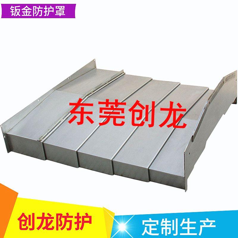 钣金护罩 CNC防护罩 CNC护板 电脑锣护罩 钢板罩