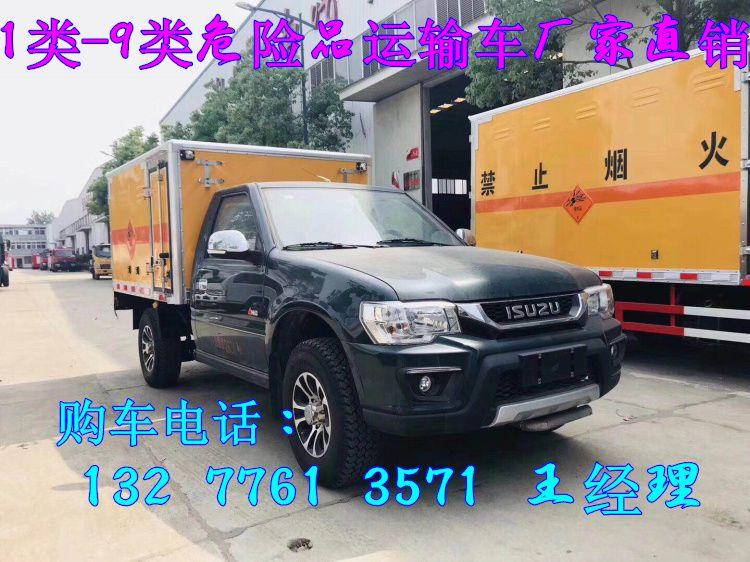 http://himg.china.cn/0/5_750_1110585_750_562.jpg