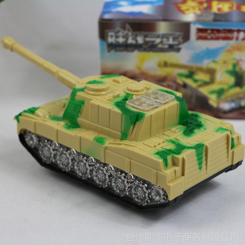 【电动男女幼儿园礼品攻略仿真车礼物孩儿模型杭州一日游最佳路线坦克图片