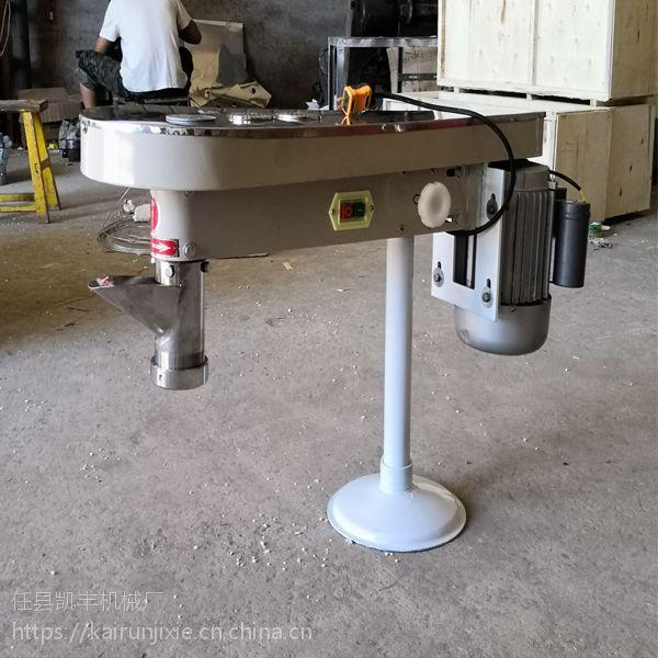 凯丰电动饸饹面机商用30型饸饸面机