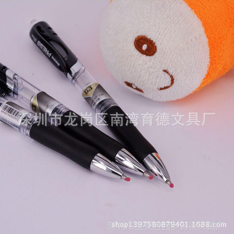批发 东裕G3中性笔 0.5mm 经典按动中性笔 考试办公水笔 签字笔