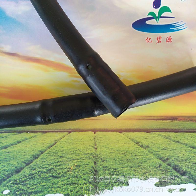 葡萄灌溉水肥一体化设备16圆柱型50间距滴灌管