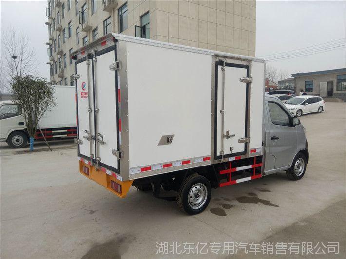 长安2.7米冷藏车 小型冷藏车