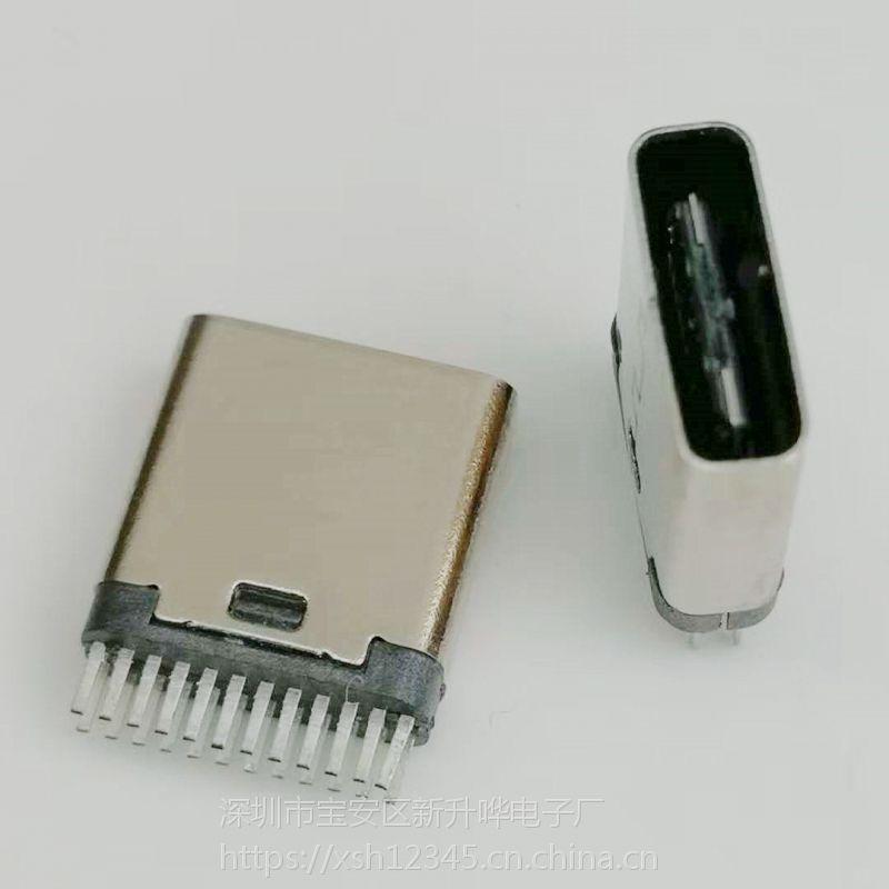夹板式TYPE-C母座 24P 夹板0.9mm 燕尾式母座 L=9.15MM USB 3.1连接器
