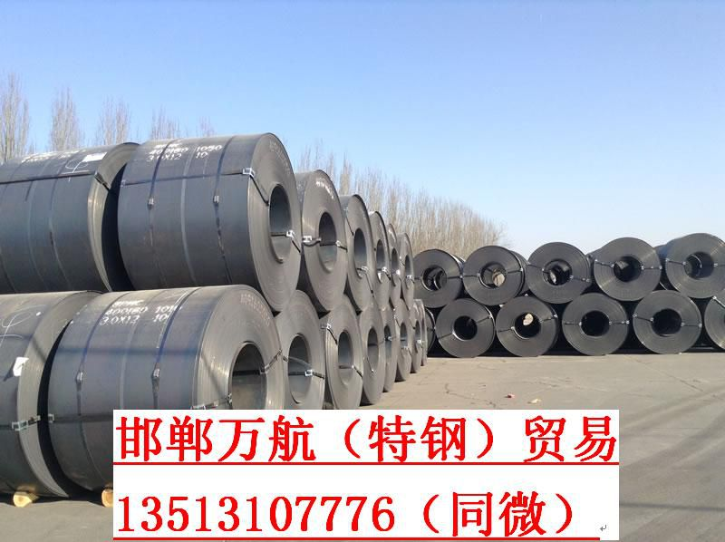 邯郸邯钢中厚板专业定扎,可直接从钢厂订货Q345D(图)