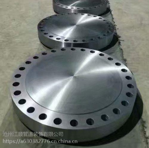 碳钢对焊法兰生产直销