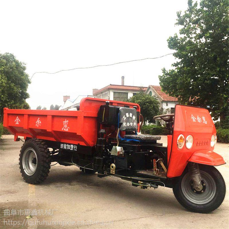 节能环保自卸三轮车 沙场装车走料三马子 西安物流商场搬运用的工程三轮车