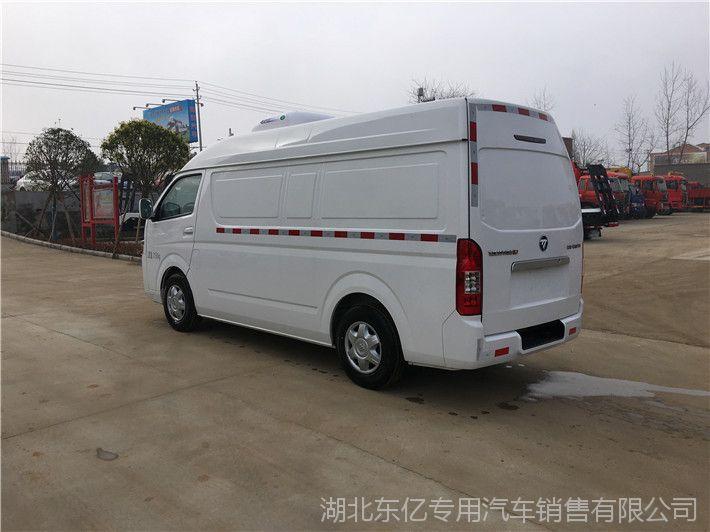 福田G7面包冷藏车 小型冷藏车价格