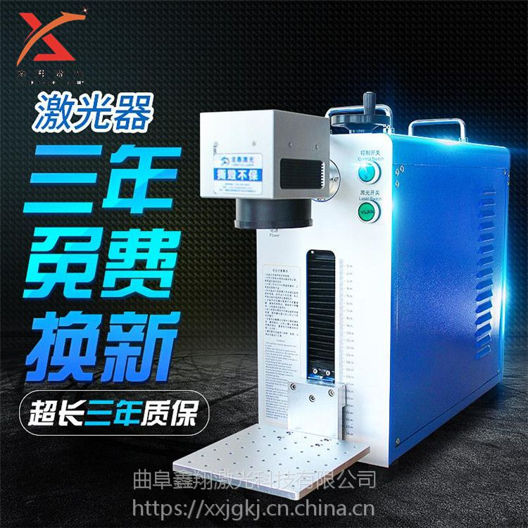 一个人方便使用激光打标机烟盒激光打码机广州打标机