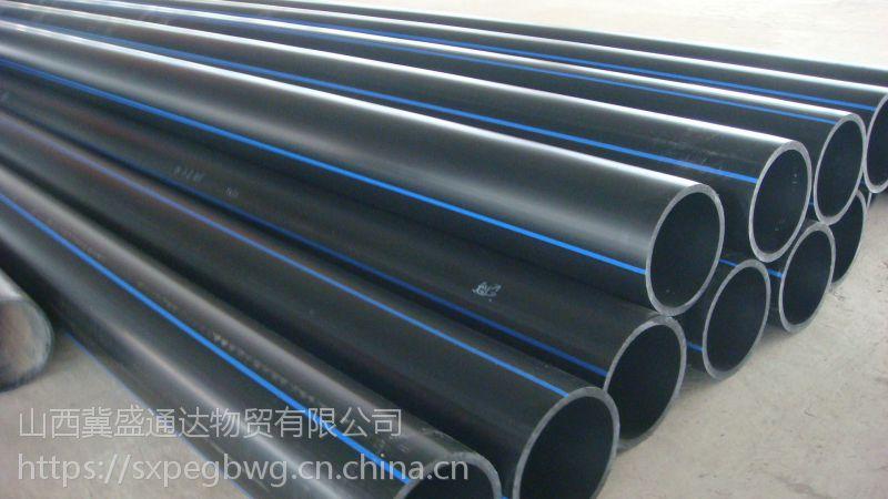 吕梁PE给水管100排水管200钢带管300厂家直销
