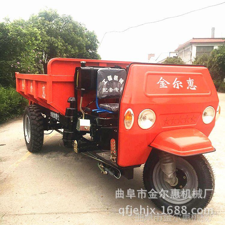 自卸载货三轮车不同价格 工程矿用农用柴油三轮车液压手动自卸