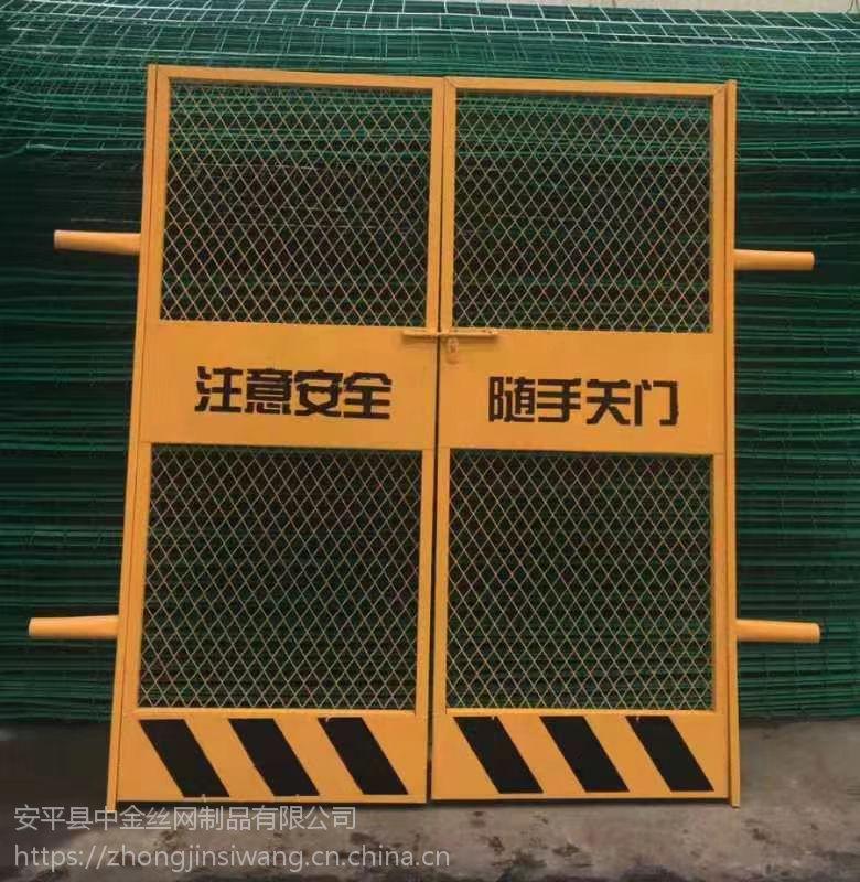 施工电梯安全门/施工电梯防护门/建筑施工电梯防护门/人货电梯施工防护门/建筑安全门