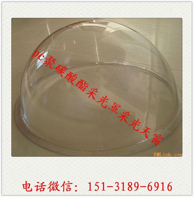 黄南采光罩施工