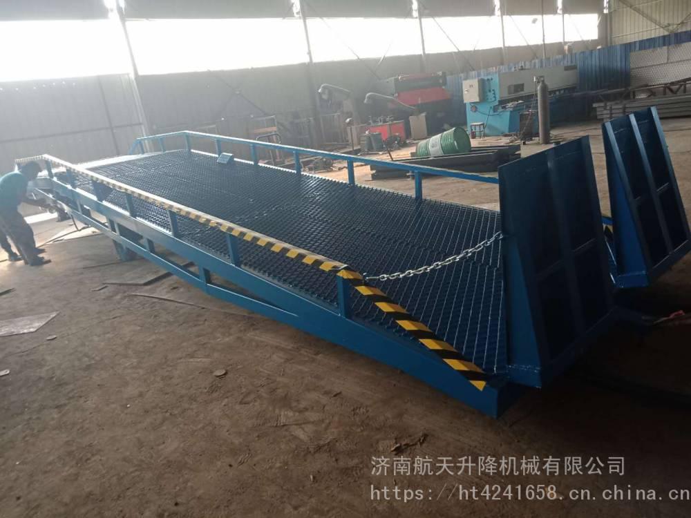 航天厂家直销10吨天津移动式货柜装车平台 叉车专用手动登车桥 操作简单