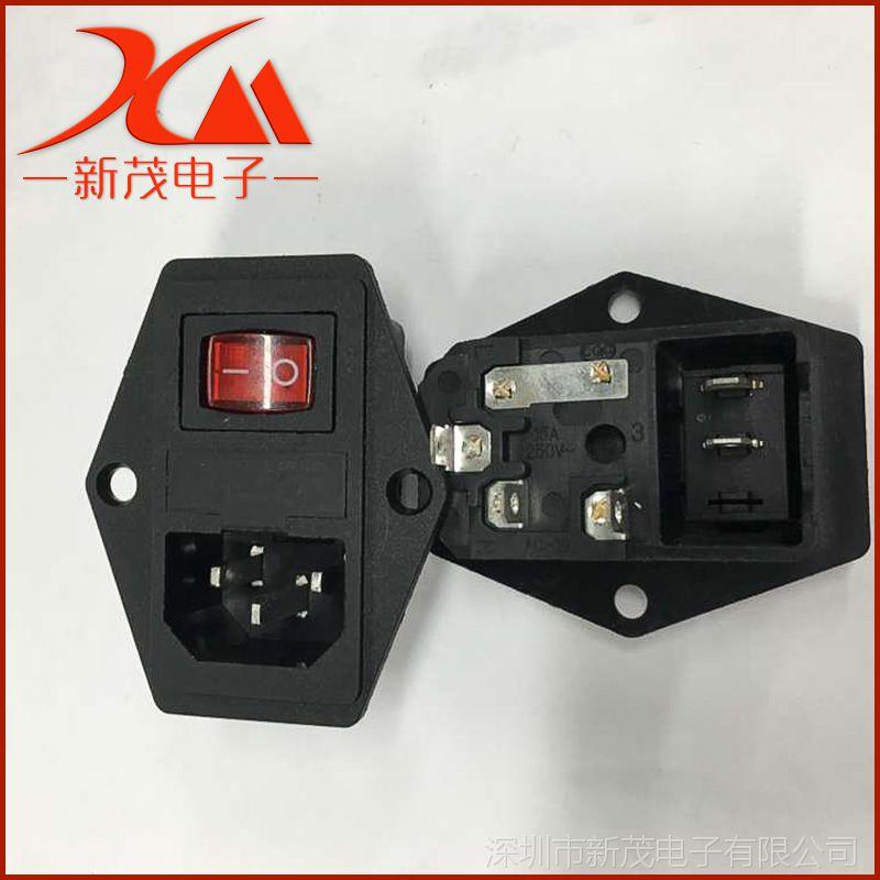 批发锁螺丝带开关保险品字型插座  三合一AC品字转换插座